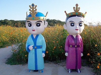Mascots of Gyeongju