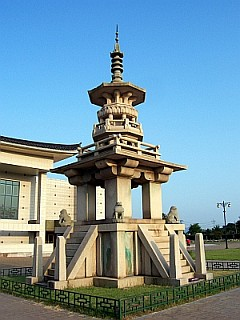Reproduction of a stupa from Bulguksa temple