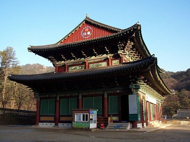 Beopjusa Buddhist temple - A hall