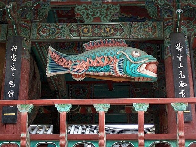 Tongdosa temple - Wooden fish (mokugyo)