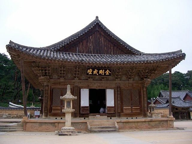 Tongdosa temple - Hall of Sakyamuni