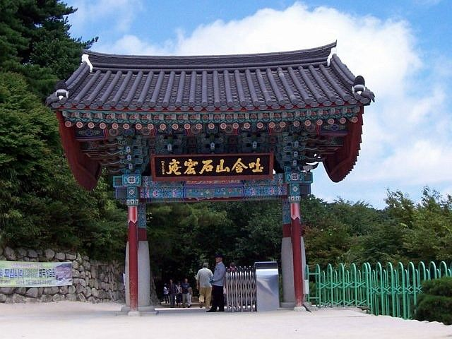 "Bulguksa temple - Gate with ""one pillar"" : entrance to the temple"