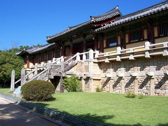 Bulguksa temple - Stairs on the left