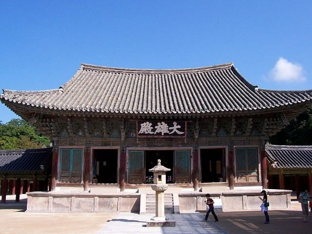 Temple Bulguksa - Hall principal