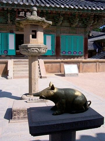 Bulguksa temple - Bronze boar