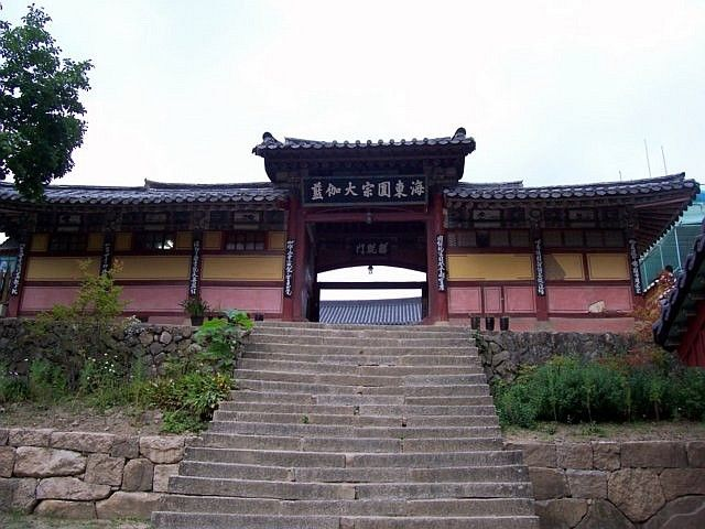 Haeinsa temple - Entrance