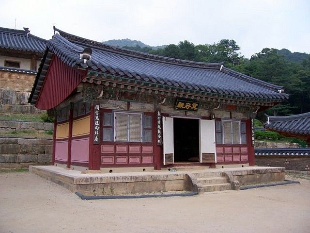 Haeinsa temple - Small hall