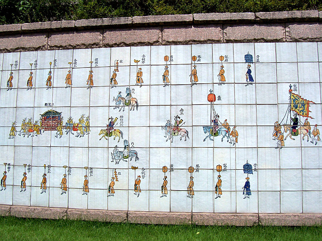 Tile frieze representing the procession of King Jeonjo - the palanquin of the King