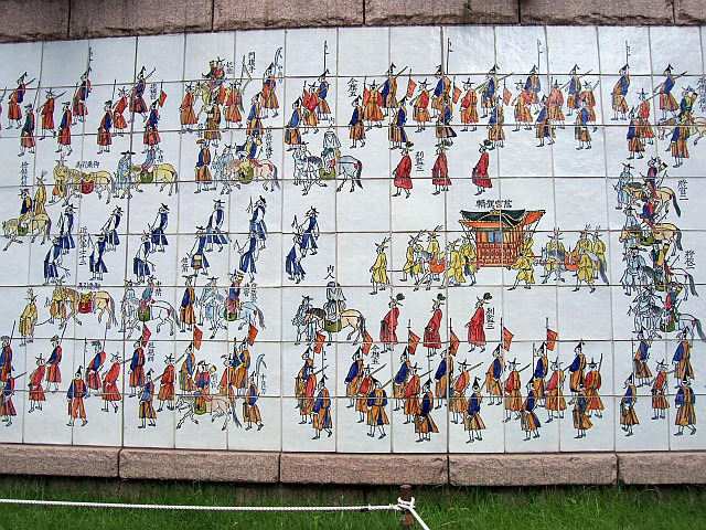 Tile frieze representing the procession of King Jeonjo - the palanquin of the Queen