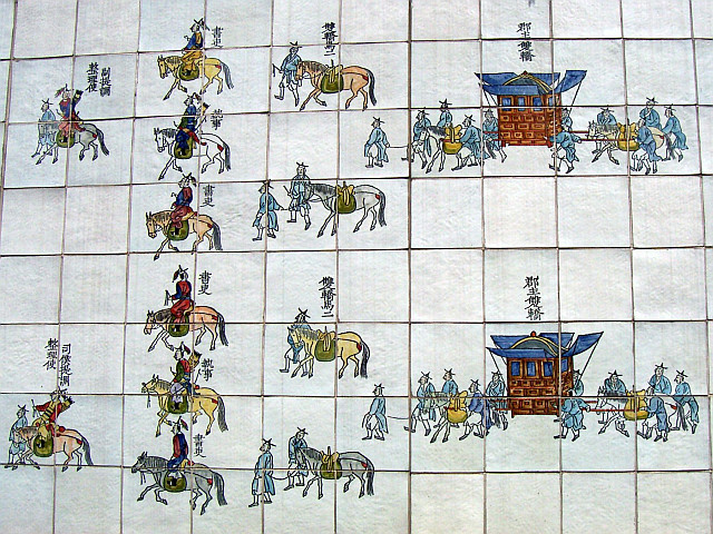Tile frieze representing the procession of King Jeonjo - the palanquin of the princess