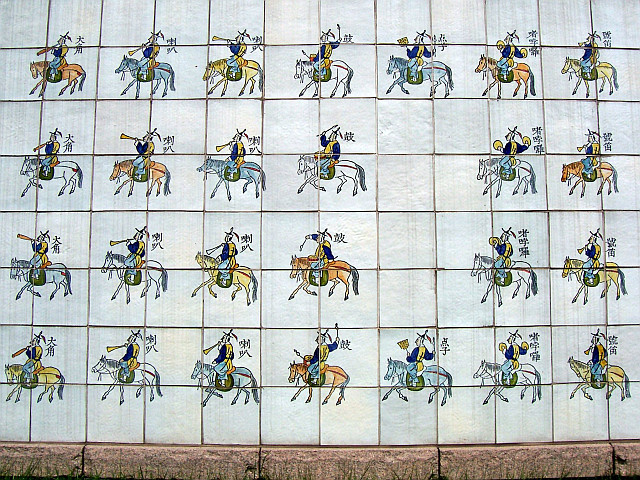 Tile frieze representing the procession of King Jeonjo - the musicians