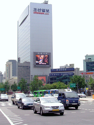 Central Seoul - Building with giant screen