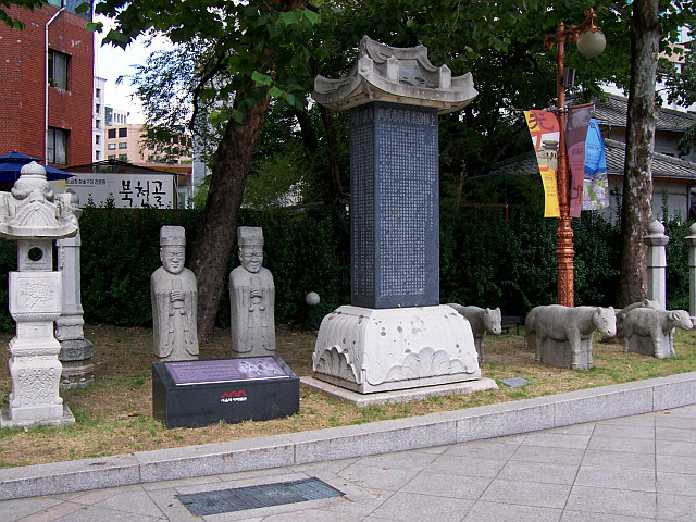Steles and statues near the historical museum of Seoul