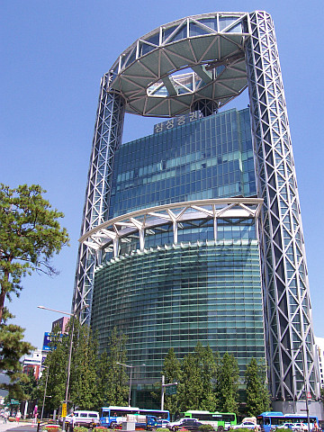 Central Seoul - Samsung tower