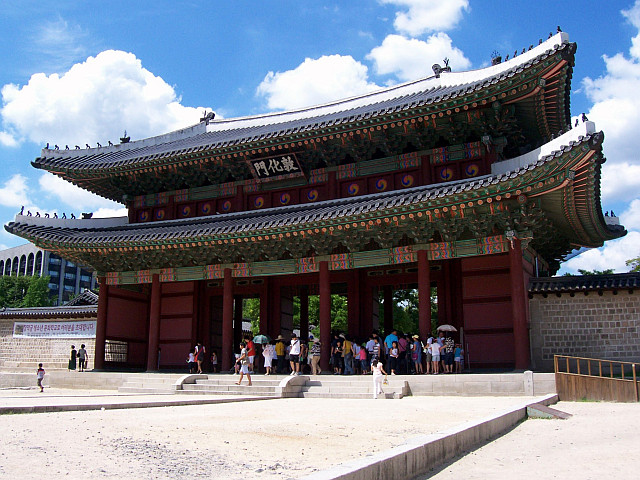 Changdeokgung palace - Entrance gate
