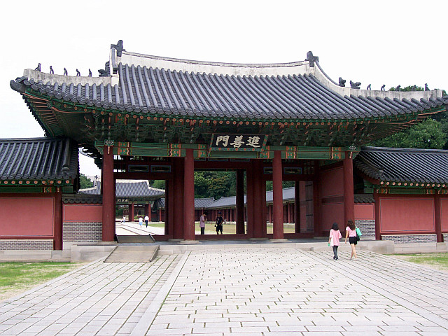 Changdeokgung palace - Interior gate