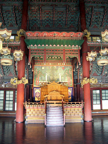 Changdeokgung palace - Throne hall
