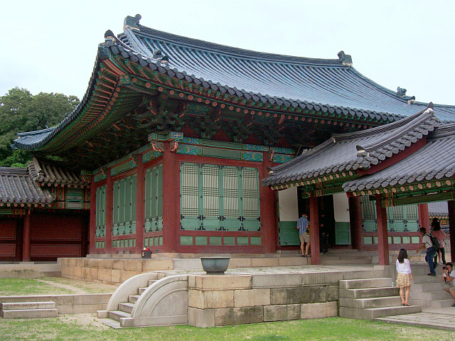 Changdeokgung palace - Hall where the king held meetings