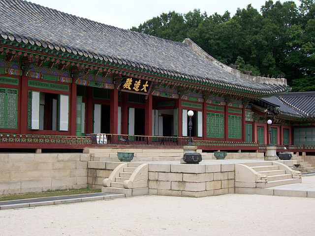 Changdeokgung palace - Residence of the Queen