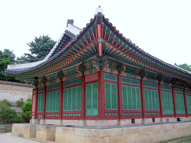 Palais de Changdeokgung - Hall