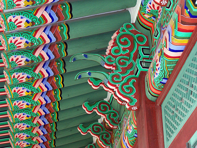 Changdeokgung palace - Patterns of Chinese phoenix