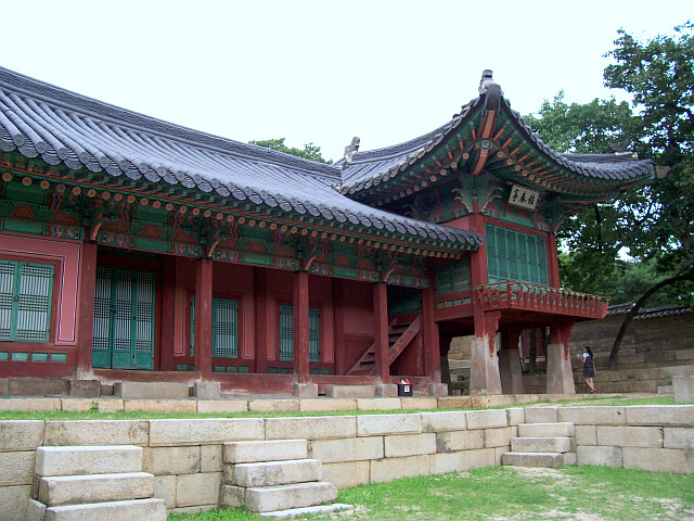Changdeokgung palace - Hall with stairs