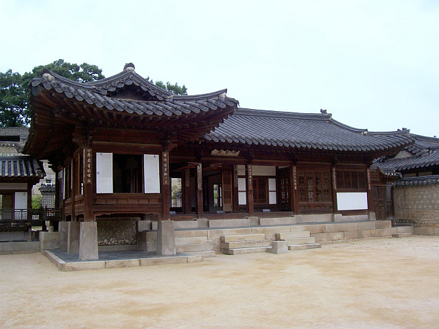 Changdeokgung palace - Brown hall