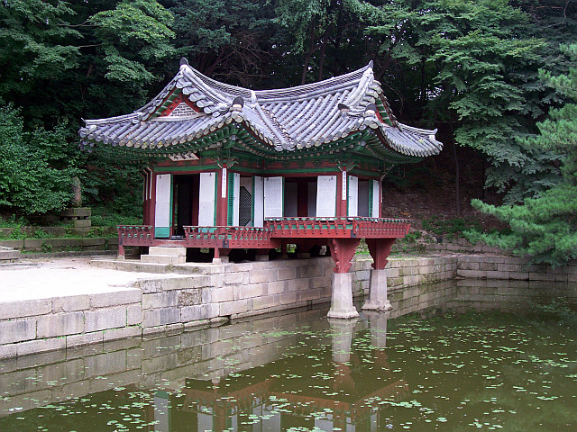 Changdeokgung palace - Pavilion in the secret garden