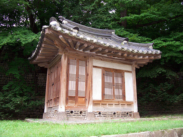 Changdeokgung palace - Small atypical pavilion