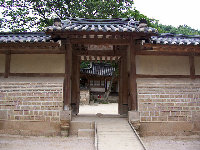 Changdeokgung palace - Gate of the inner enclosure