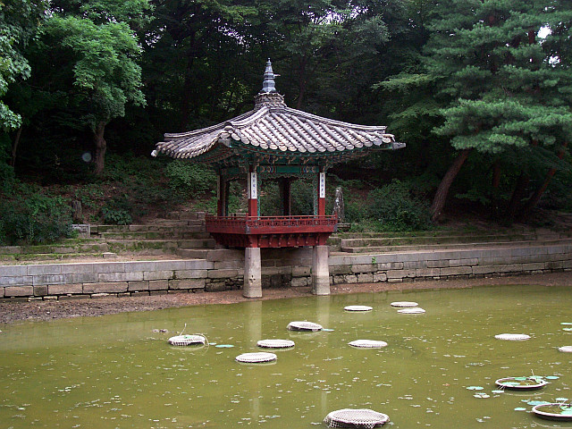 Changdeokgung palace - Secluded pavilion