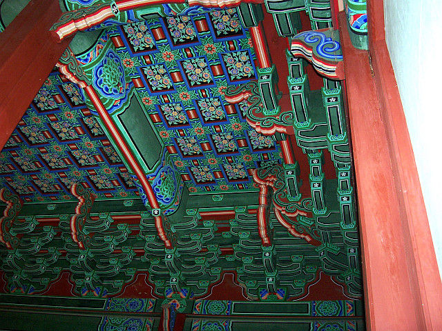 Changgyeonggung palace - Ceiling decorations