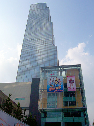 Le world trade center de Séoul au Coex