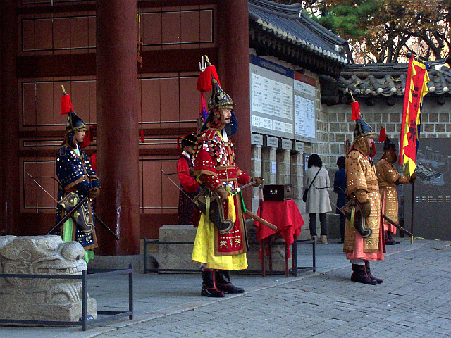Deoksugung palace - Guards