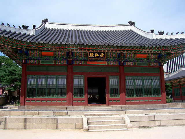 Deoksugung palace - Hall