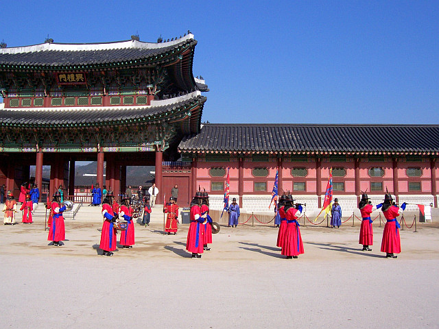 Gyeongbokgung palace - Parade of the company with trumpet