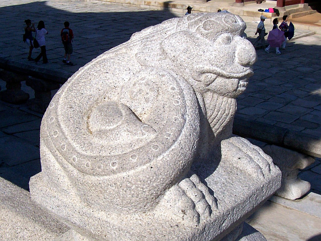 Palais de Gyeongbokgung - Le serpent, animal du zodiaque