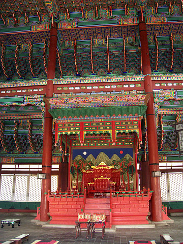 Gyeongbokgung palace - Hall of the throne of the king