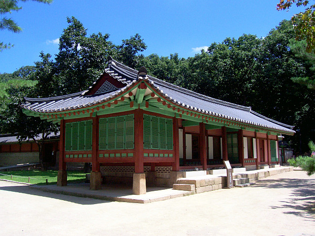 One of the hall of Jongmyo palace
