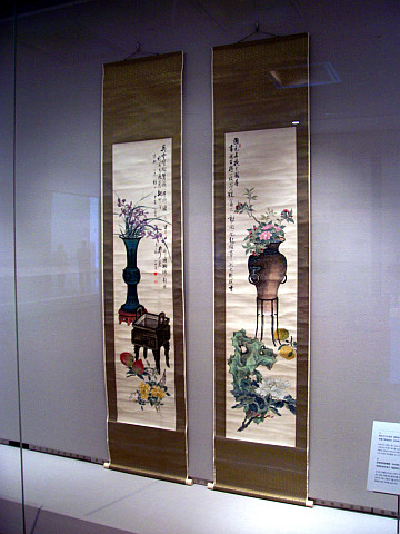 Seoul National museum - Roll with paintings