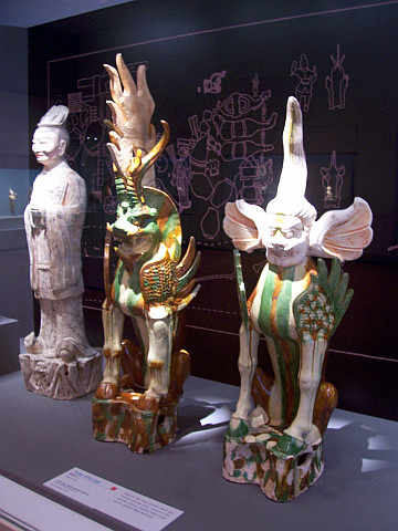 Seoul National museum - Exhibition about China