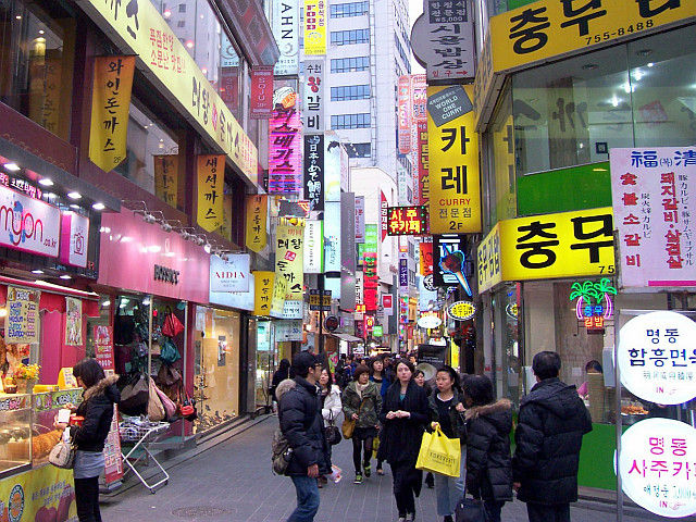 Myong-Dong district (picture 2)