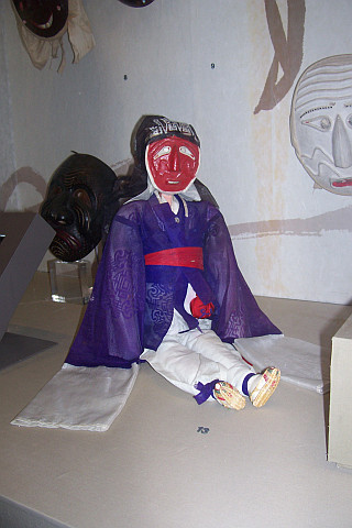 Seoul Folk museum - Outfit worn for the dance masks