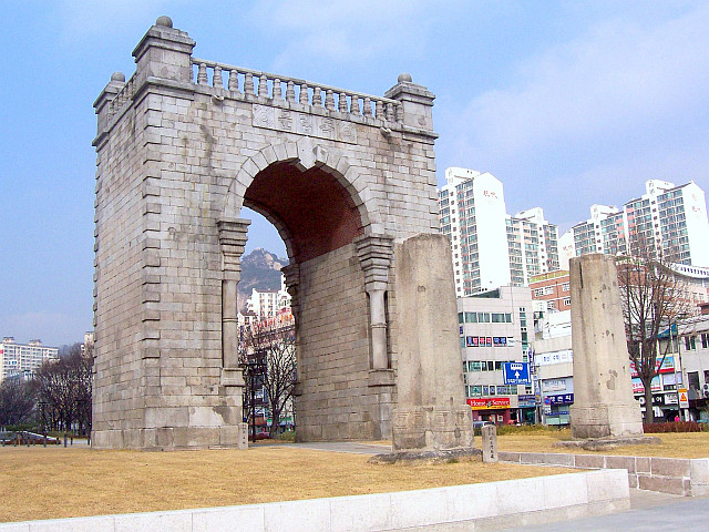 Independence gate
