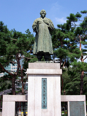 Tapgol park - Statue of a member of the independance movement