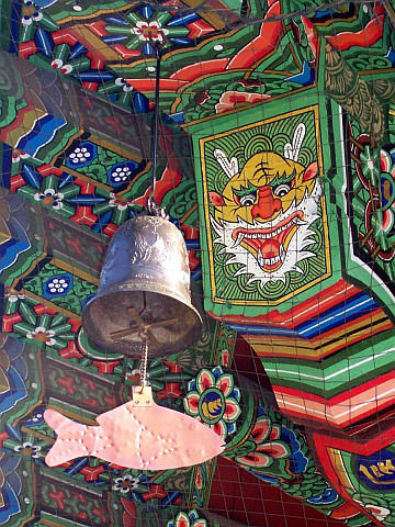 Bongeunsa temple - Bell with fish