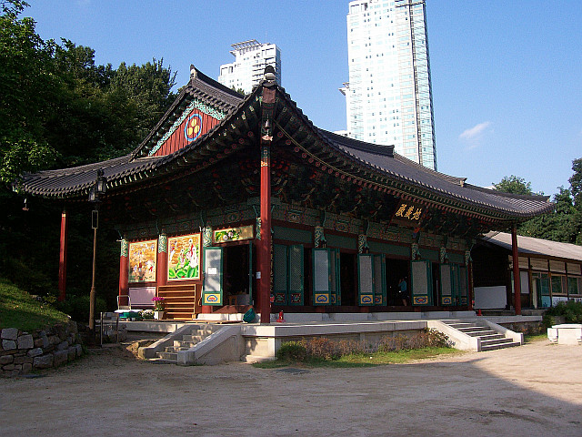 Bongeunsa temple - One of the hall in front of modern buildings