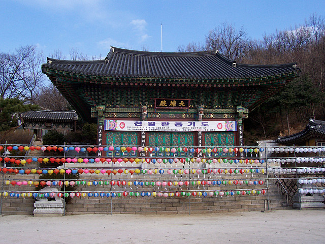 Bongwonsa temple - One of the halls of the temple