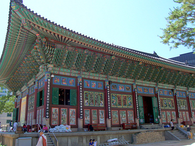 Jogyesa temple - Main hall