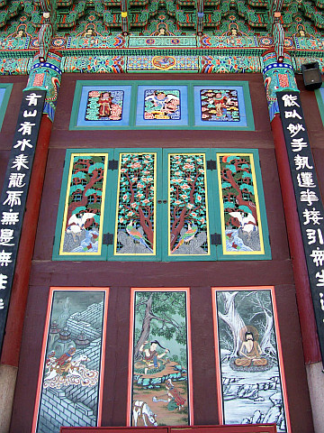 Jogyesa temple - Paintings and decorations on wooden panels